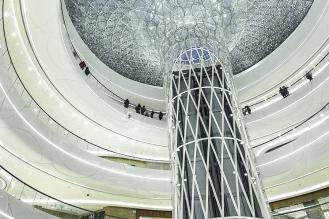 Hanjie Wanda Plaza